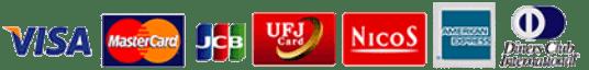 取り扱いカード VISA マスターカード JCB UFJカード Nicos アメリカン・エキスプレス ダイナーズクラブカード
